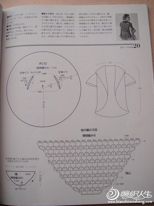 桌布2_副本.jpg