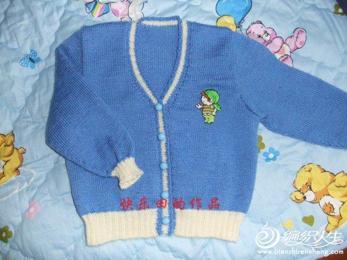 平针蓝色开衫布贴儿童毛衣