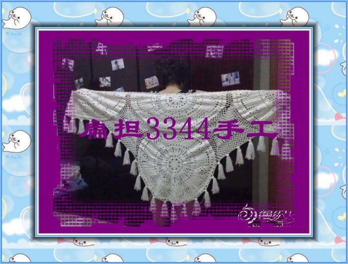 034414q0y60bh6qnywf6f4_副本.jpg