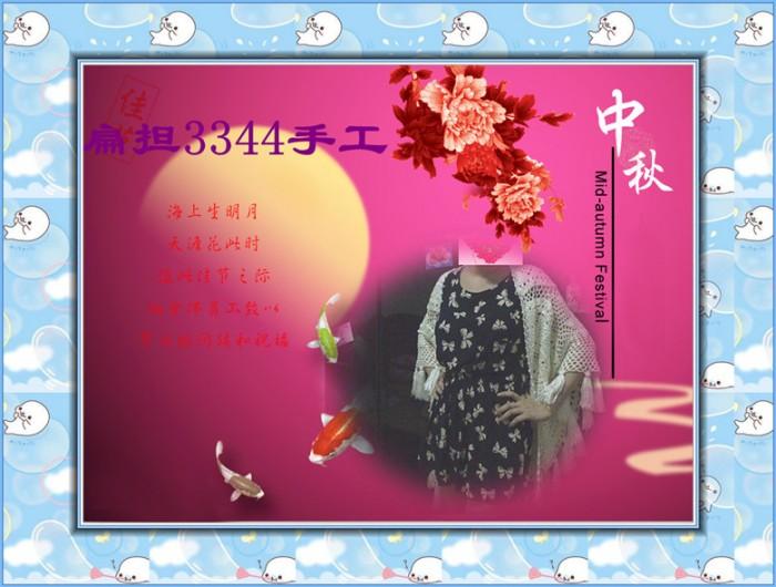 200139bv16lsvffii919fs_副本.jpg