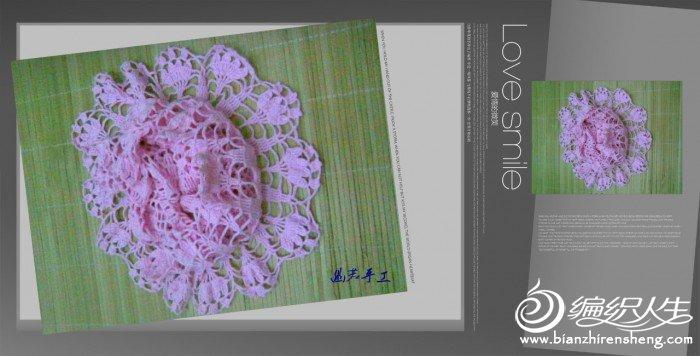 图像132_meitu_14_meitu_17.jpg