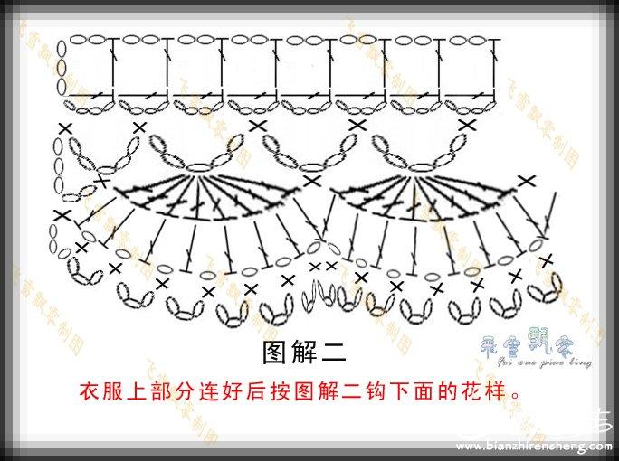 鹅黄外套图解二.jpg