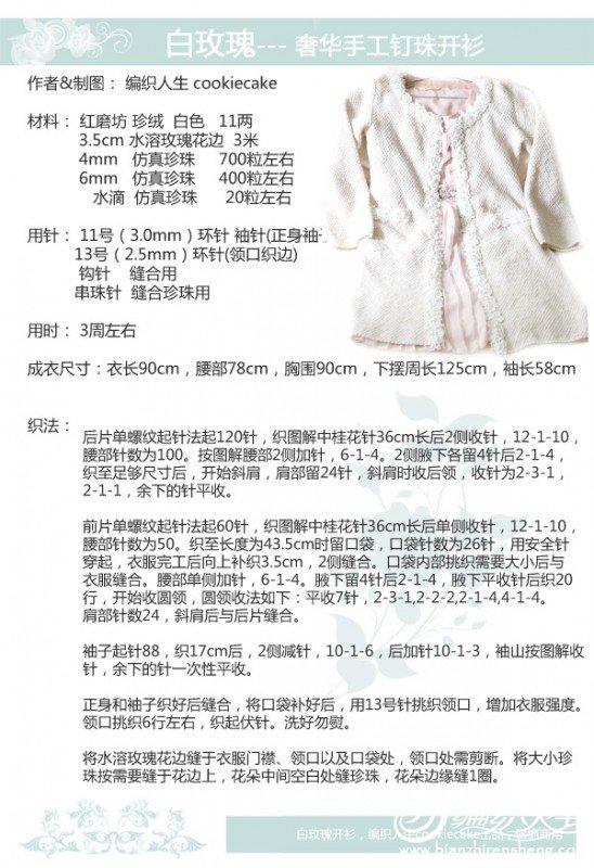 白玫瑰-01.jpg