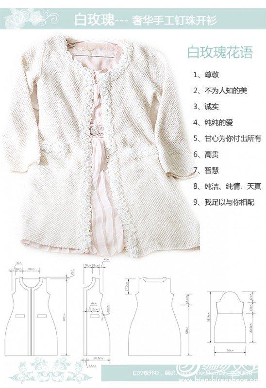 白玫瑰-04.jpg