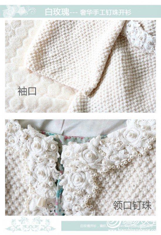 白玫瑰-细节1.jpg