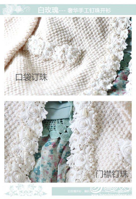 白玫瑰-细节2.jpg
