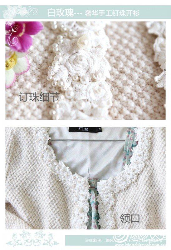 白玫瑰-细节3.jpg