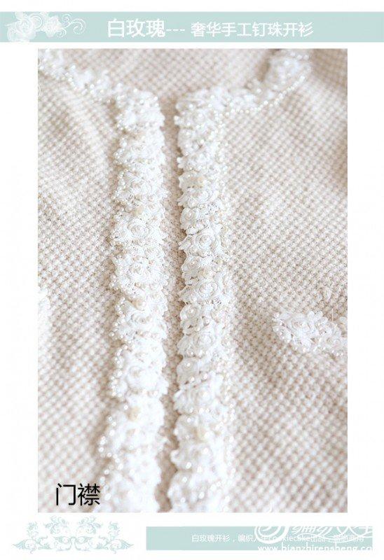 白玫瑰-细节6.jpg