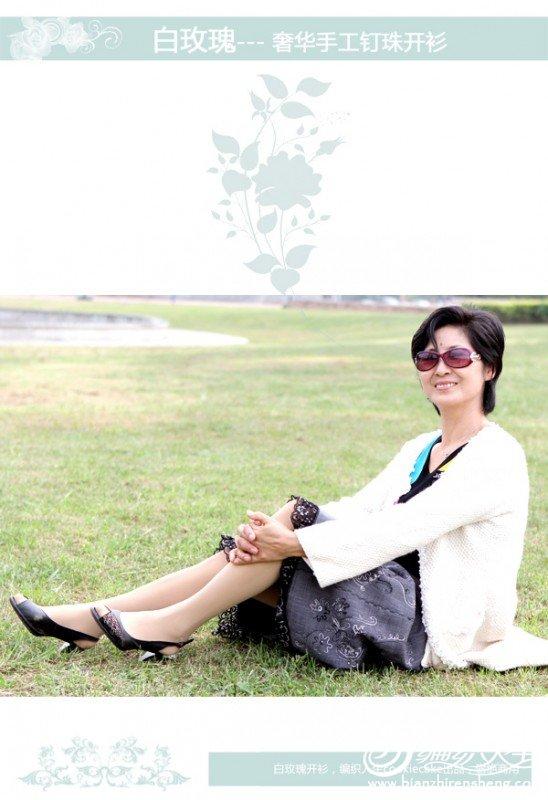 白玫瑰-真人3.jpg
