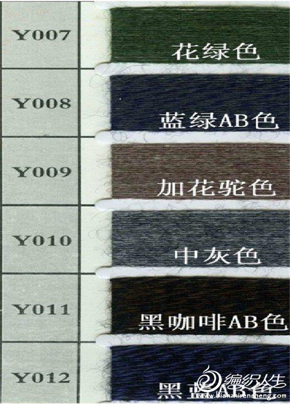 y007y012.jpg