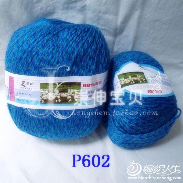 P5241901.JPG