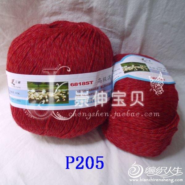 P5241906.JPG