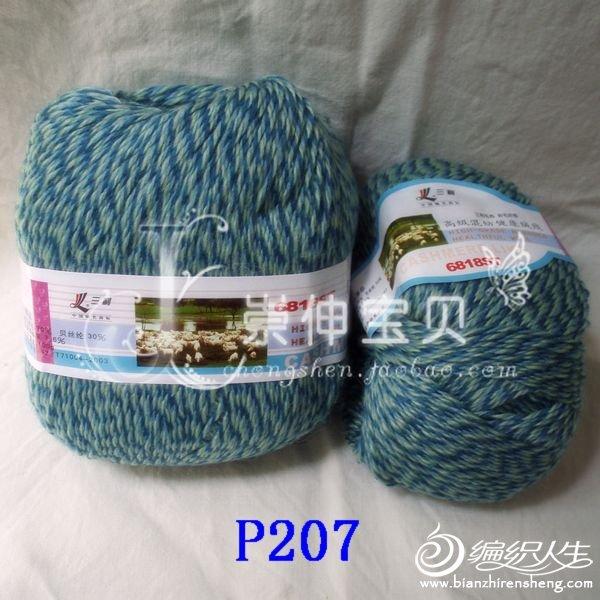 P5241911.JPG