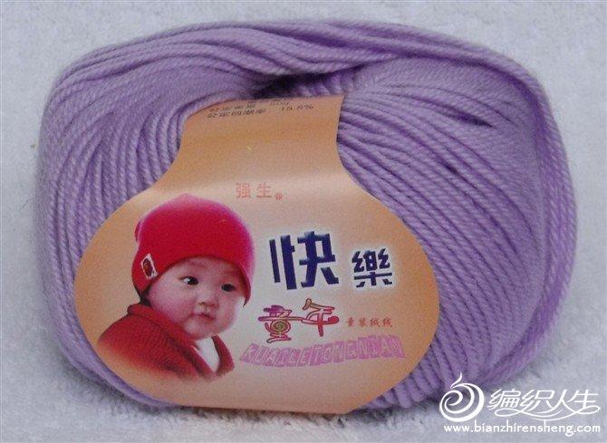 枚紫单团.jpg