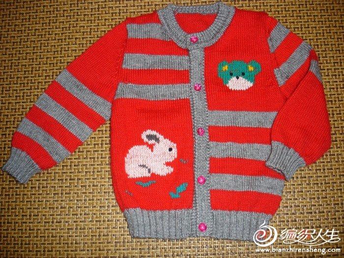 61  灭线之作(五)-------儿童绣图毛衣 61  闺女的卡通毛衣维尼