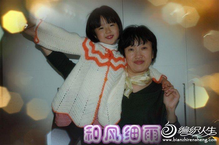 DSC_6482_副本.jpg