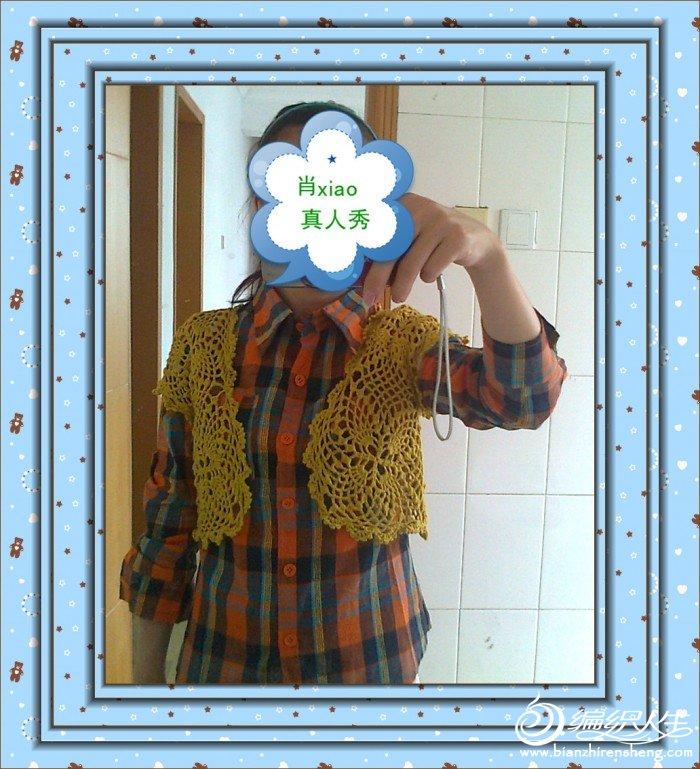 照片0365_副本.jpg
