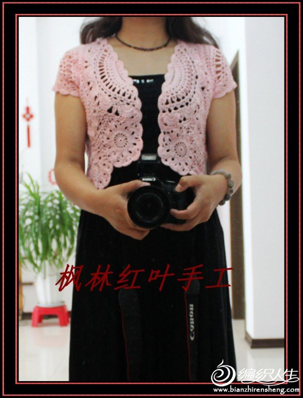 IMG_9676.JPG