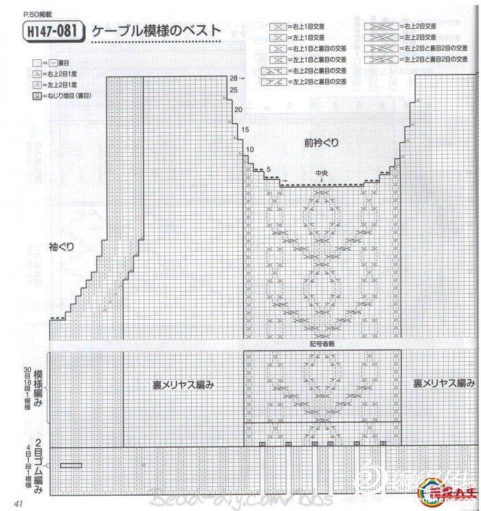 男士背心 (2).jpg