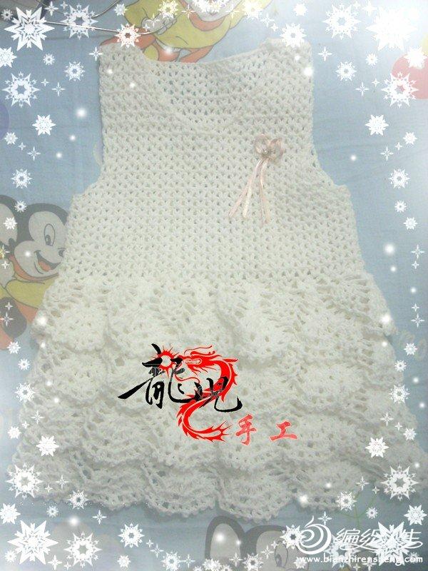 白色多边裙004.jpg