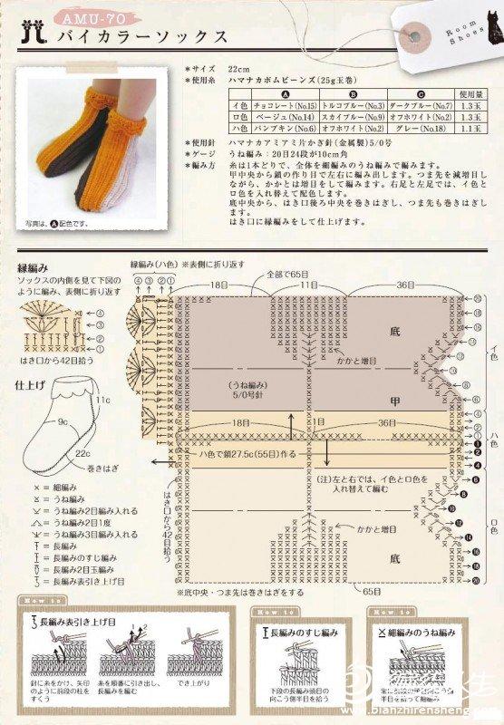 amu-70-1.jpg