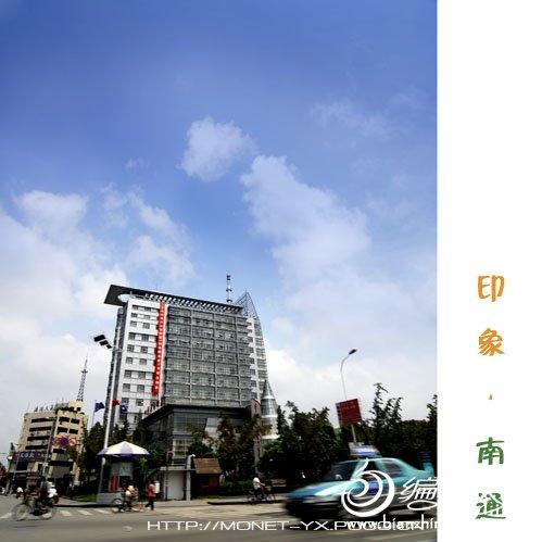 四季花园酒店.jpg