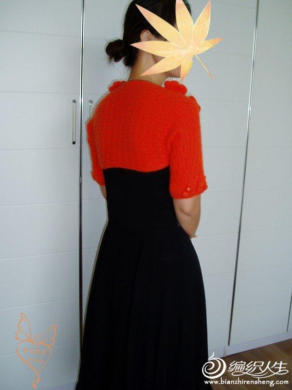 桔色羊绒3.jpg