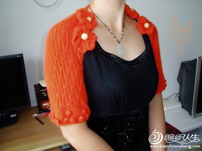 桔色羊绒5.jpg