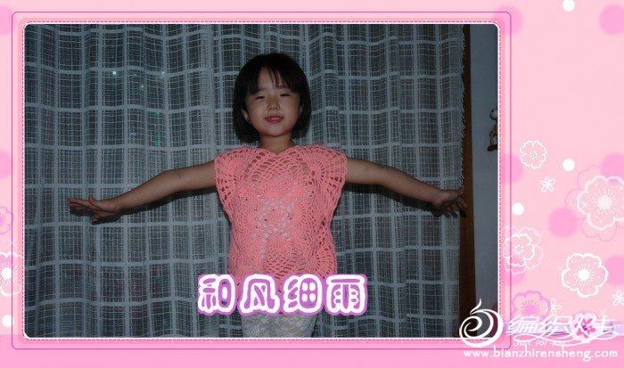 DSC_5785_����.jpg
