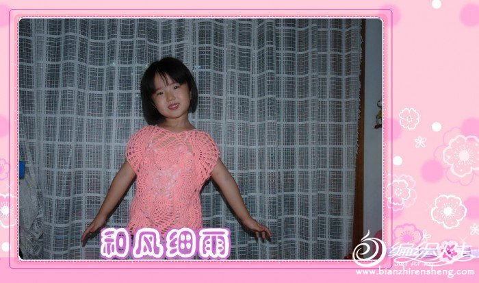 DSC_5784_����.jpg