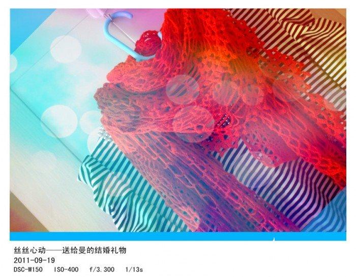 DSC01768_副本.jpg