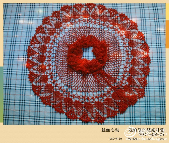 DSC01775_副.jpg