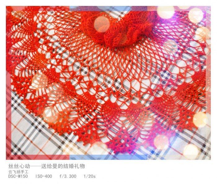 DSC01776_副.jpg
