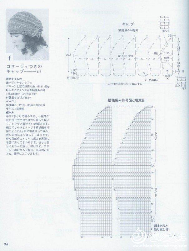 h034.jpg