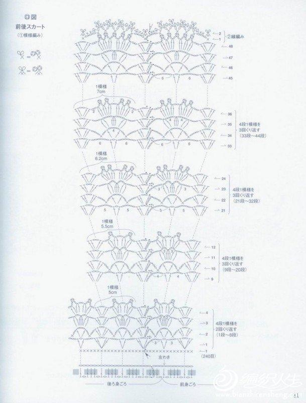 h041.jpg