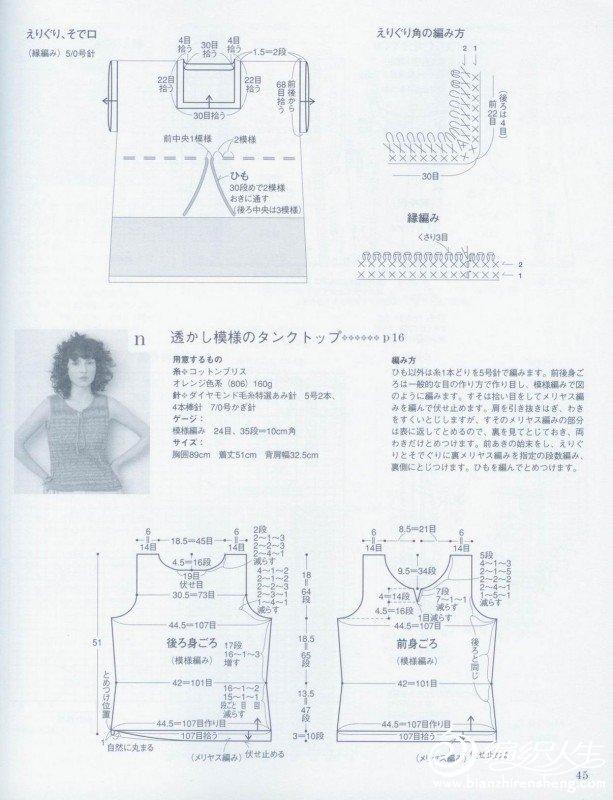 h045.jpg