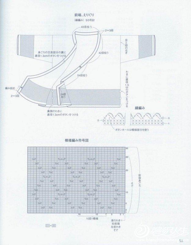 h055.jpg