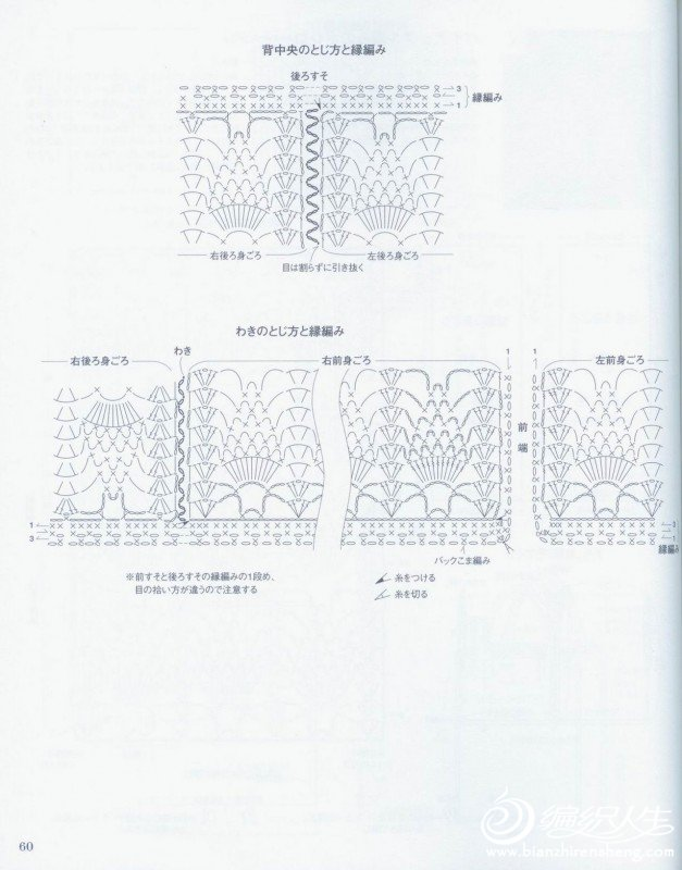 h060.jpg