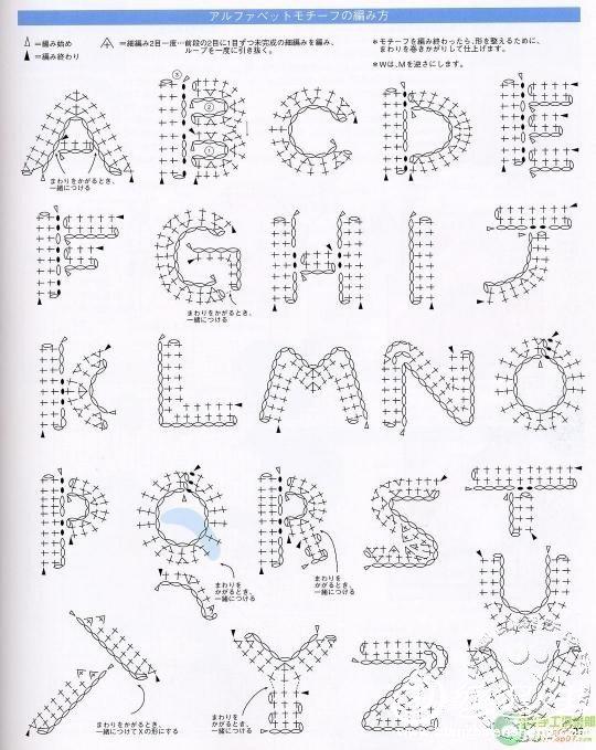 字母钩针图解.jpg