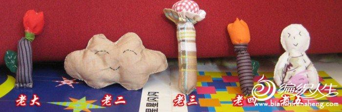 玩具全家福.jpg
