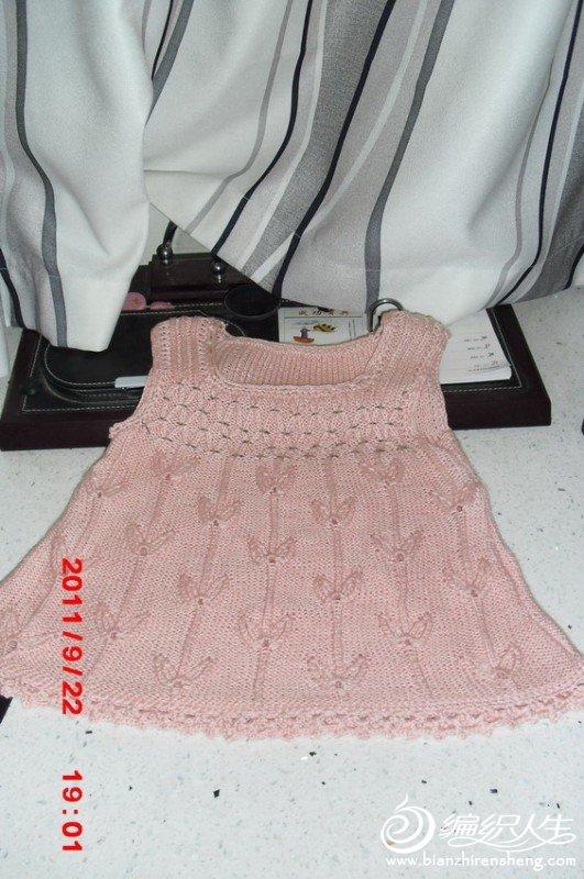 裙摆背心4.jpg