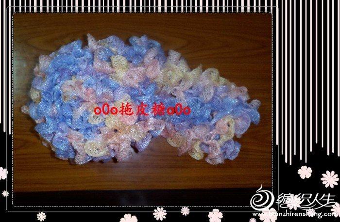 2011-09-22 23.29.53.jpg