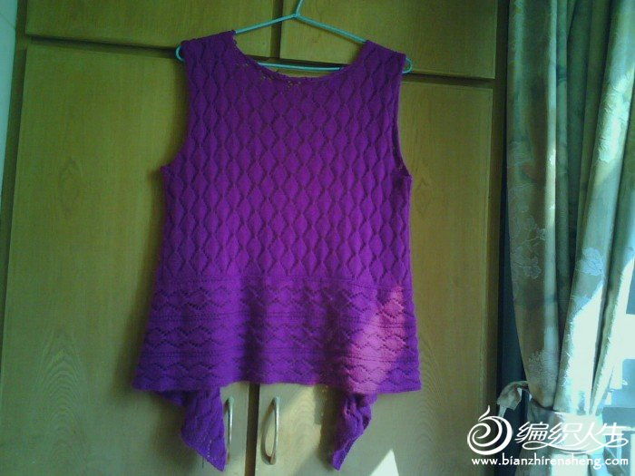 image20110921_085905.jpg