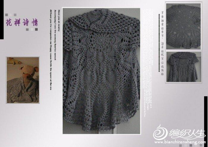 DSC09641_conew1.jpg