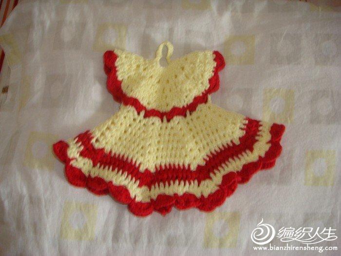 裙子抹布.jpg