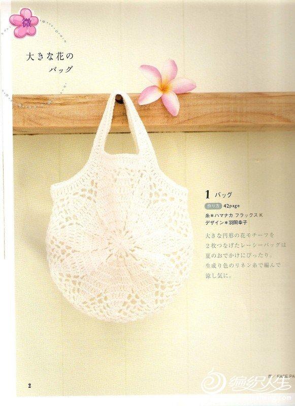 bag-92-1.jpg