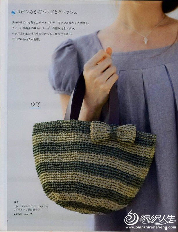 bag-94-1.jpg