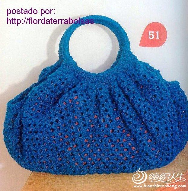 bag-95-1.jpg