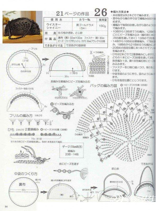 bag-96-2.jpg