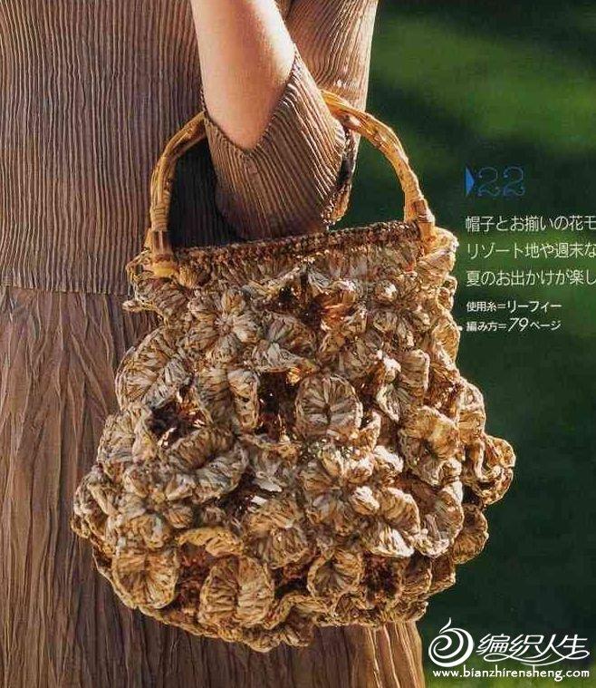 bag-a02-1.jpg